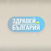 """""""Как да влезем в ритъм след дългата ваканция"""" - д-р Димитър Тенчев в интервю за Nova Tv"""